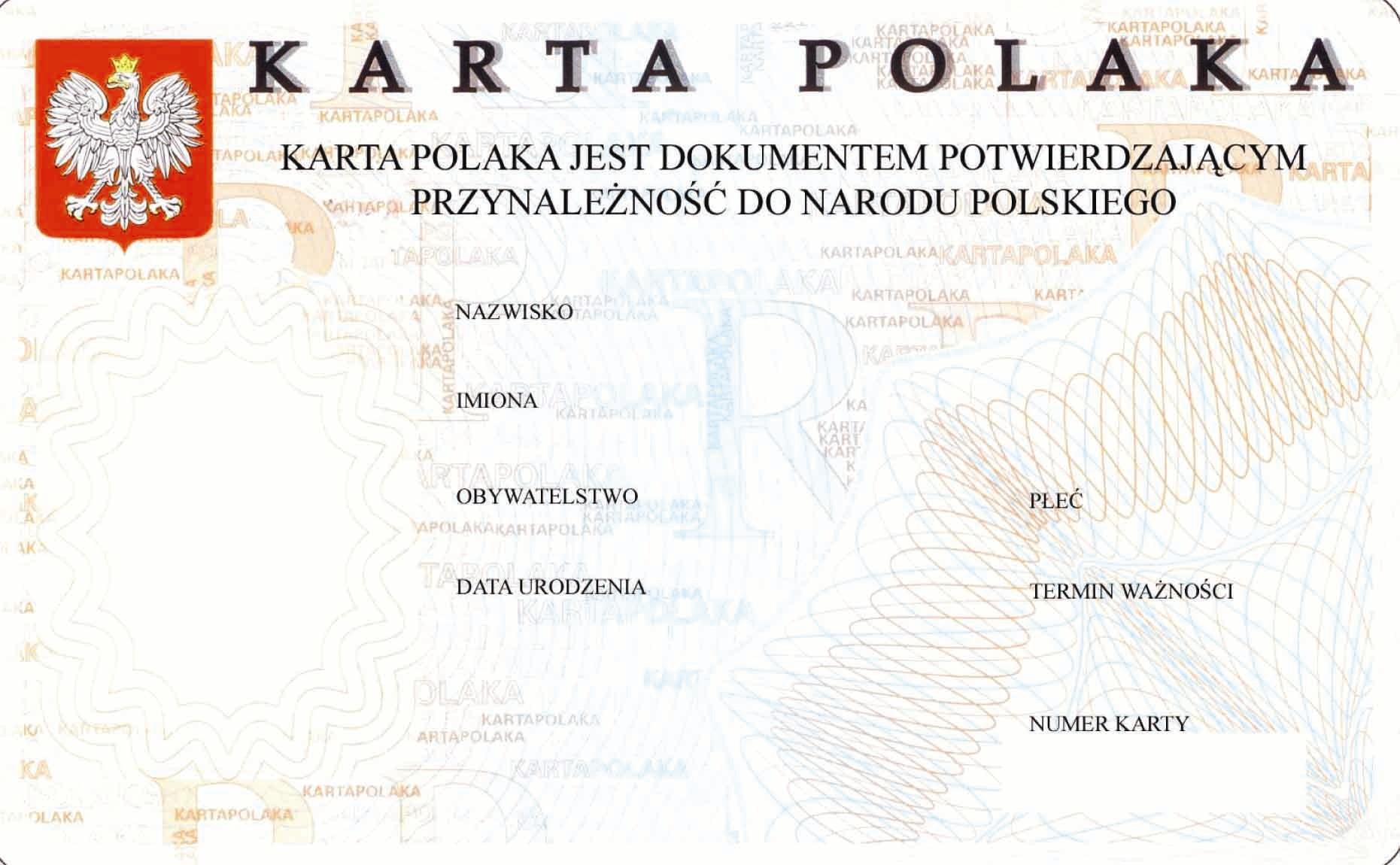 який – не надає польського