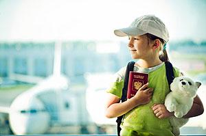 Шенгенська віза для дитини