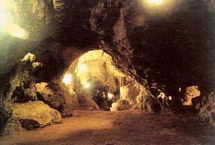 Печера дракона