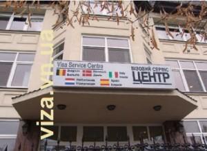 Візові центри Консульства Польщі