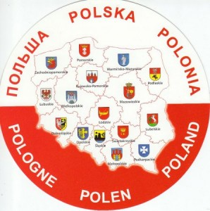 Польща - серце Європи