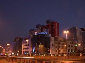 Польща, місто Лодзь - центр