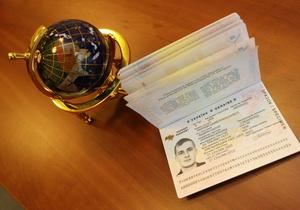 У Шенген під новим прізвищем?