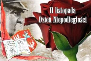 11 листопада - День Незалежності Польщі