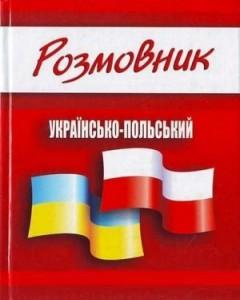 Польський міні-розмовник