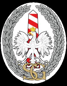 Логотип прикордонної служби