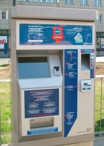 Види квитків на проїзд у міському транспорті