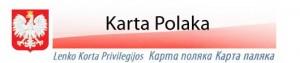 Часті питання на Карту Поляка на польській мові
