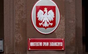 """Польща в минулому році зменшила видачу українцям """"Карт поляка"""" на третину"""