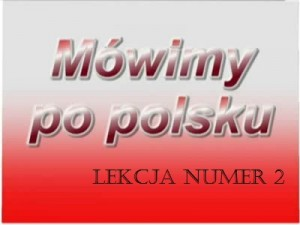 Вчимося читати по-польськи ч.2 (голосні)