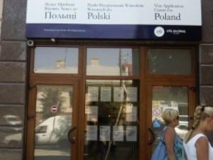 Новий візовий центр Польщі у Чернівцях
