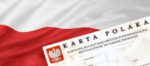 До чого призвело введення Карти поляка