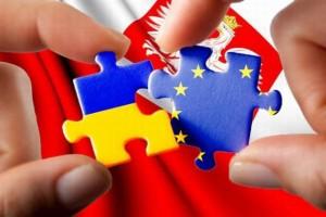 Україна перед самітом Східного Партнерства.