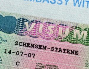 Як виглядає шенгенська віза ?