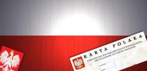 Безкоштовне навчання з Картою Поляка